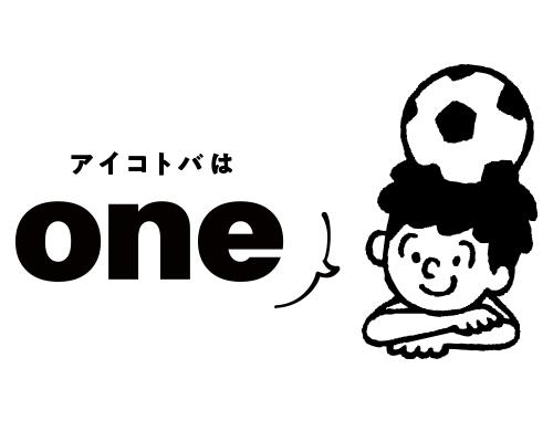 one_vol7