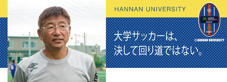 talk_01_hannan